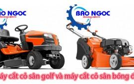 Giới thiệu máy cắt cỏ cho sân bóng đá và sân golf
