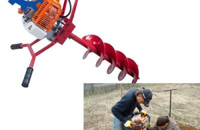 Giải pháp cho việc chôn trụ bệ tông và cọc rào - Máy khoan-lo-trong-cay