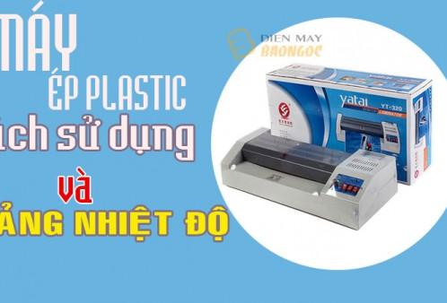 Máy ép plastic, cách sử dụng và bảng nhiệt độ cho màng ép