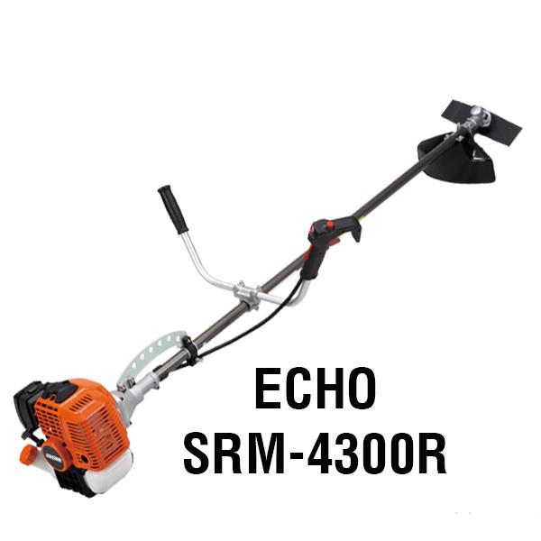 máy cắt cỏ 2 thì echo srm4300r