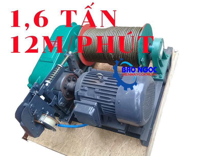 Tời kéo mặt đất KENBO JM 1,6 - 1,6 tấn 12m/phút