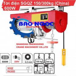 Máy tời điện SGQZ PA 300
