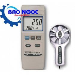 Thiết bị đo tốc độ gió YK-80AM