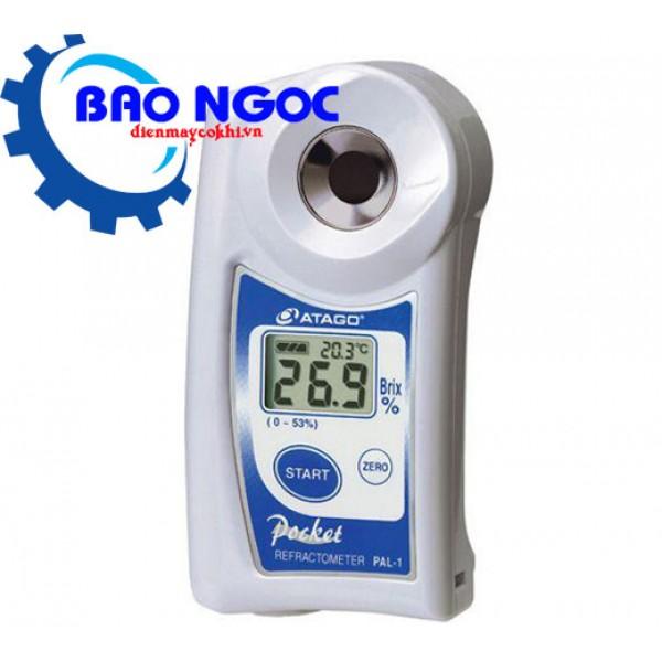Khúc xạ kế đo độ ngọt Atago PAL-1